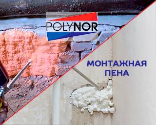Отличия утеплителя Polynor (Полинор) от монтажной пены, фото
