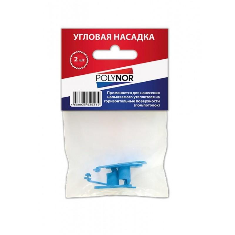 Угловая насадка для НПУ POLYNOR (Полинор) комплект из 2-х шт., фото 1