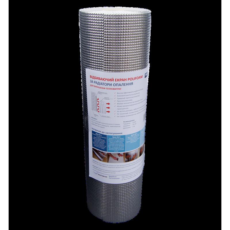 Отражающий экран Polifoam (Полифом) за радиаторы отопления 0,55 х 5 м, фото 1