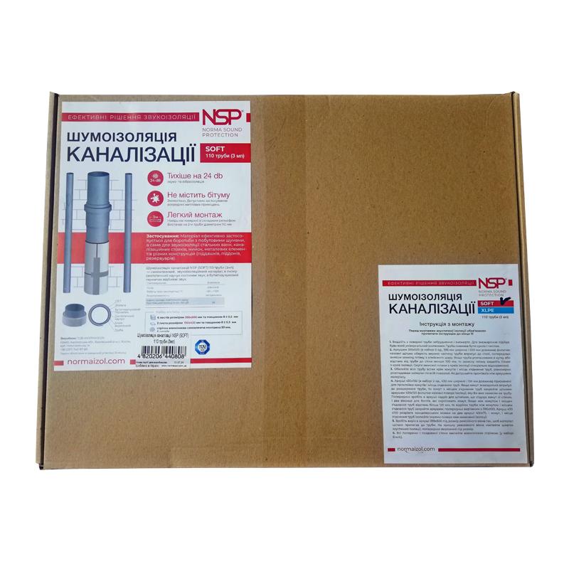 Комплект для шумоизоляции канализационных труб