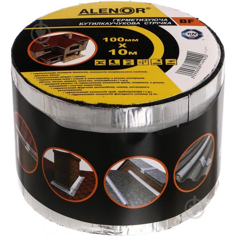 Бутилкаучуковая фольгированная лента Alenor BF 100