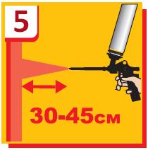 Инструкция Polynor - пункт 5