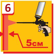 Инструкция Polynor - пункт 6